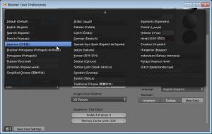 Blender International Fonts