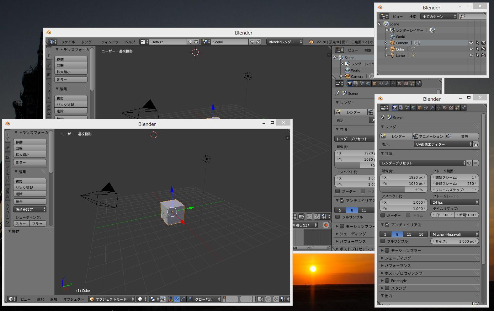 Blender Editor Typeメニュー