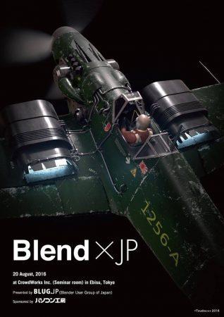 BlendxJP Blender