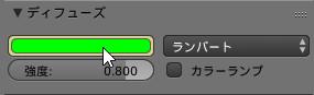 キーフレーム設定-緑
