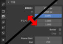 Addon :Toggle Translated UI(日本語/英語UI表示ワンタッチ切替アドオン)