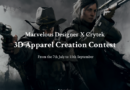 ハンター衣装の3D apparel Creation Contest開催!